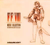 File:FF8ost-MC.jpg