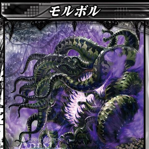 Malboro's card in <i>Lord of Vermilion Arena</i>.