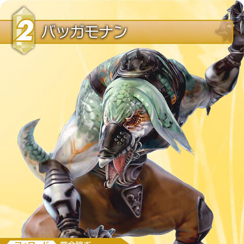Ba'Gamnan from <i>Final Fantasy XII</i>.