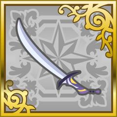 Desch's Sword (SR).
