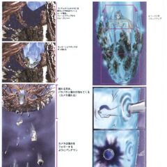 Sephiroth obtains Black Materia.