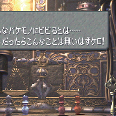 The japanese dungeon image for <i>Desert Palace</i> in <i>Final Fantasy Record Keeper</i>.