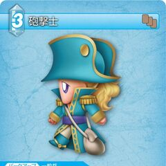 Trading card of Krile as a Cannoneer.