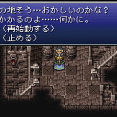 The Japanese dungeon image for <i>Ancient Castle</i> in <i>Final Fantasy Record Keeper</i>.