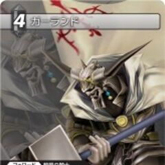 Trading card depicting Garland's EX Mode in his first alt outfit in <i>Dissidia</i>.
