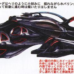 Aquila Velocycle