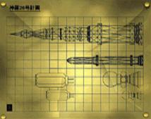 File:Rocket Blueprints.jpg
