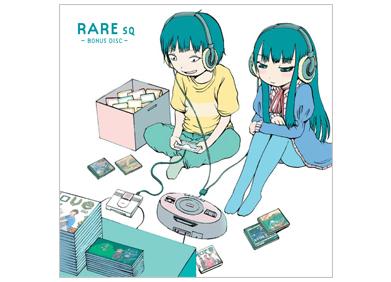 RARE SQ Cover