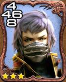 303c Kurasame