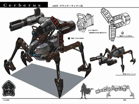 File:DoC Black Widow Artwork.png