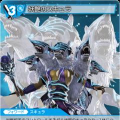 Trading card Scyllas <i>Final Fantasy XIV</i> appearance.
