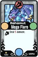 File:MegaFlare.jpg