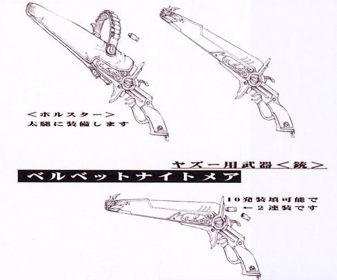 File:Velvet Nightmare Concept Design.jpg