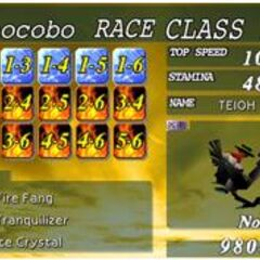 Teioh's stats before race.