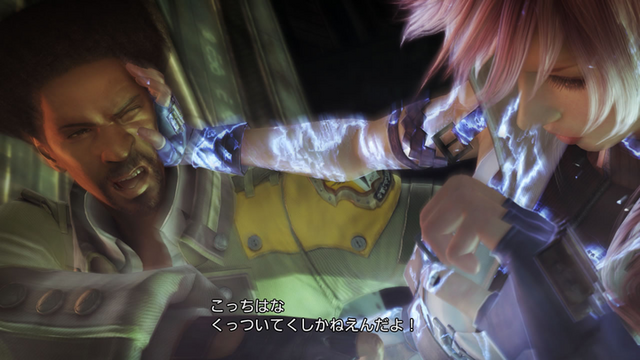 File:Sazh and lightning.png