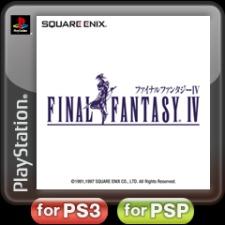 Plik:FFIV Classic PSN JP.jpg