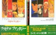 Final Fantasy Comic Version