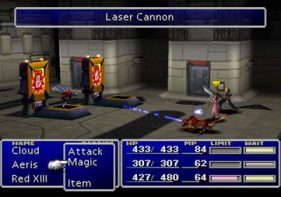 File:FFVII Laser Cannon.jpg