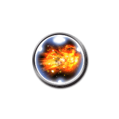 Icon for Fiery Fists (飛炮拳).