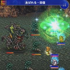 あばれる・回復 (Single-target).