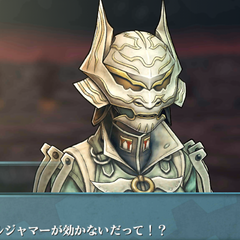 Screenshot of Qun'mi in <i>Final Fantasy Agito</i>.