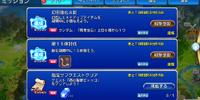 Mission (Legends II)