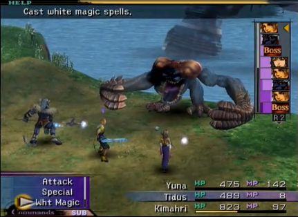 File:FFX NulFrost Status.png