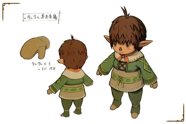 File:FFXI-Tarutaru concept.jpg