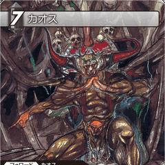 10-126S Chaos