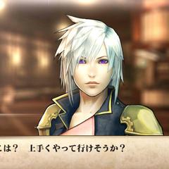 Screenshot of Seven.