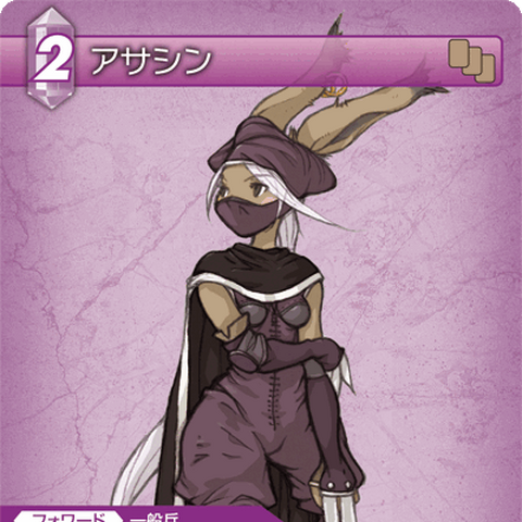 Viera Assassin from <i>Final Fantasy Tactics Advance</i>.