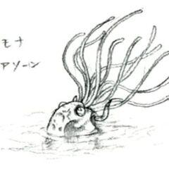 Ammonite.