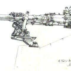 Junon Cannon.