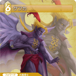 Trading card of Kefka in his <i>Dissidia</i> EX Mode render.