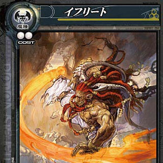 Ifrit's card in <i>Lord of Vermilion</i>.