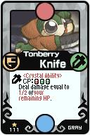 File:TonKnife.jpg