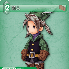 Trading card of Luneth as a Ranger.
