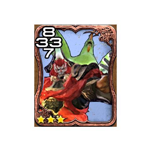 Enkidu with Gilgamesh from <i>Final Fantasy XIV</i>.