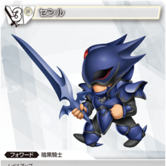 Promotional trading card of Dark Knight Cecil's SD art.