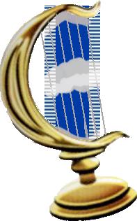 File:Lunar Harp.png