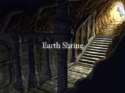 EarthShrineEntrance.png