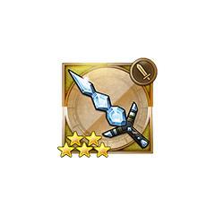 Diamond Sword.