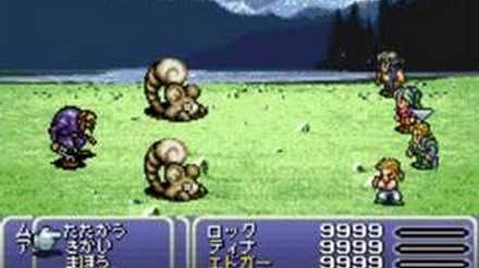Final Fantasy VI Advance Esper - Cait Sith