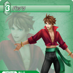 Trading card showing Bartz's <i>Dissidia</i> render in his