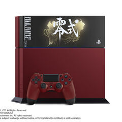 Japanese <i>Type-0 HD</i> PlayStation 4 from the hardware bundle.