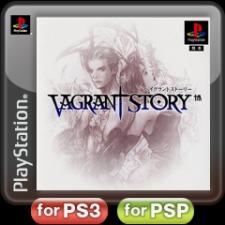 Plik:Vagrant Story PSN JP.jpg
