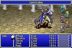 File:FFIV Zantetsuken EA.png