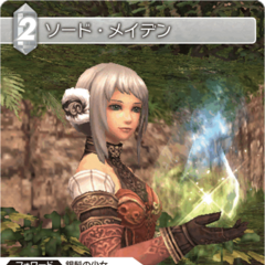 11-122R Swordmaiden