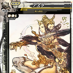 God Tribe No-005. Asura