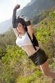 Tifa Cosplay.jpg